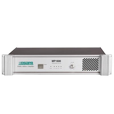 MP 1600 350W-650W MP99 Series Power Amplifier