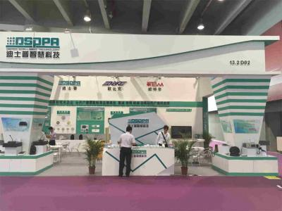 DSPPA Get Big succès dans Prolight + Sound Chine 2015