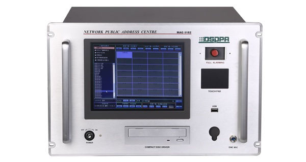 The 7thgeneration network PA console (MAG6182)