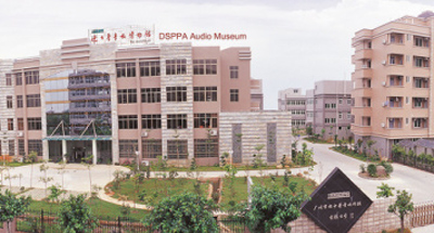 DSPPA audio museum