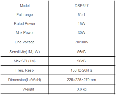 outdoor speaker specification