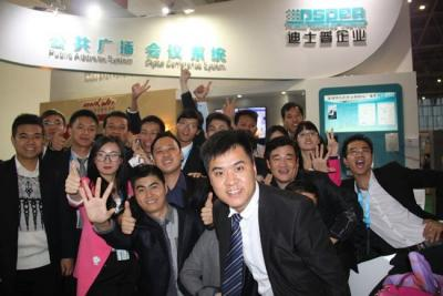 DSPPA Got Big Success en 2014 Security China