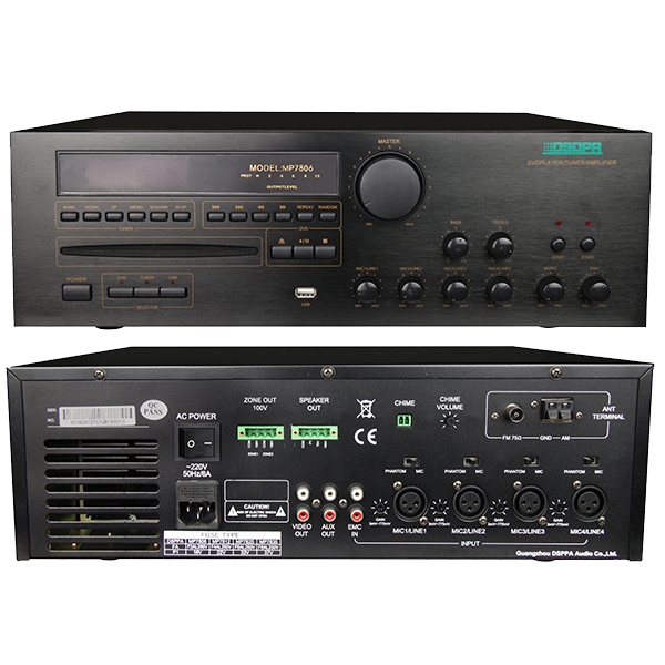 mp7806-2-zones-all-in-one-amplifier-with-mp3-tuner-cd-dvd-3.jpg