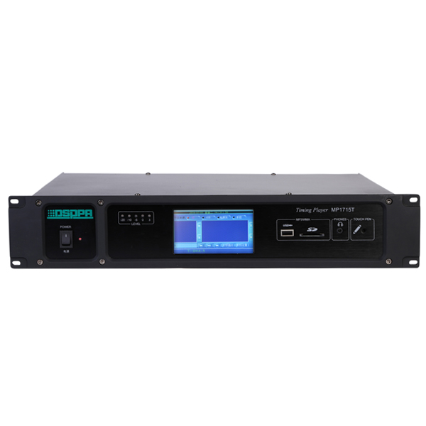 MP1715T Player System Timing Player nouveau