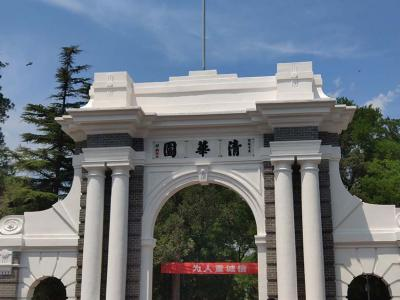 Application of dsppa - PA system in Qinghua university