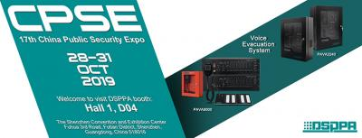 28 - 31 octobre, Shenzhen China Public Security Expo invitation.