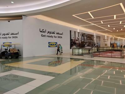 Application of dsppa Digital Audio Matrix System in IKEA Egyptian