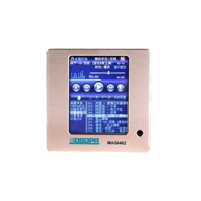 MAG6402 réseau PA System On-Demand Terminal