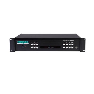 MP9807C PA System CD Player / MP3 avec Radio