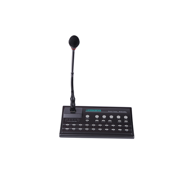 pc1010r-remote-paging-station-1.jpg